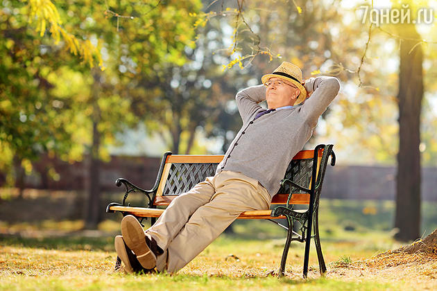 Отдыхать и расслабляться