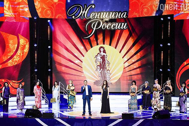 Конкурс «Женщина России»