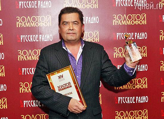 На премии «Русского радио»