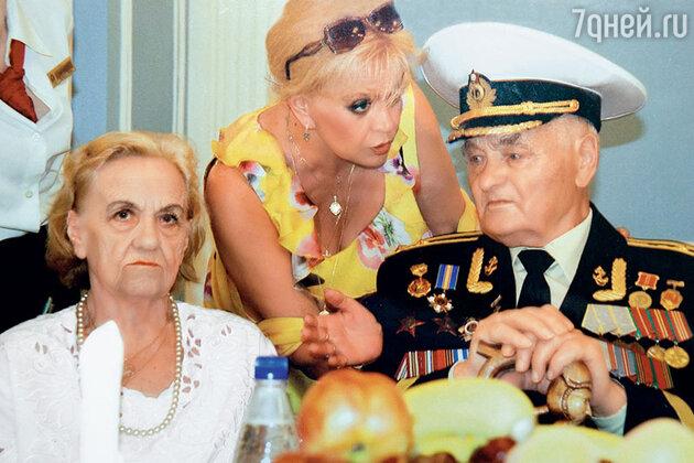 Ирина Шевчук с мамой Майей Павловной и папой Борисом Ивановичем