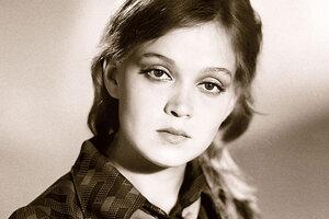 Ирина Шевчук. Мои спасительные «Зори»