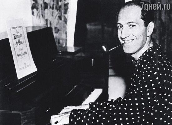 Гершвину заказали полноценную оперу, и он рвался проверить свои силы в качестве «настоящего», а не просто «популярного» композитора