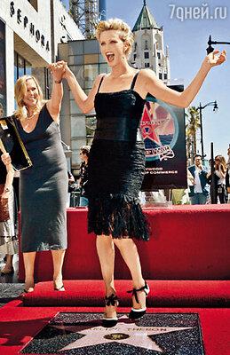 С матерью Гердой на Аллее славы в Голливуде