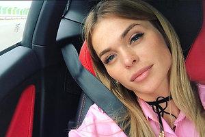 Анна Хилькевич пострадала от действий мошенников