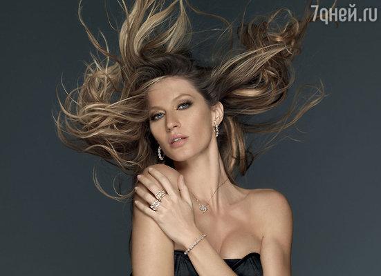 Общепризнанным эталоном  красоты для наших женщин является знаменитая соотечественница — модель Жизель Бундхен