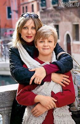 Лена с нашим сыном Денисом