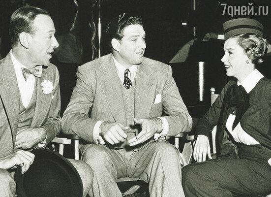Сидни Шелдон на съемках фильма «Пасхальный парад» с Фредом Астером и Джуди Гарленд, 1948 г.