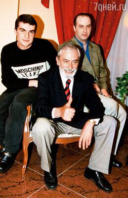 С сыном Константином (справа) и внуком Георгием