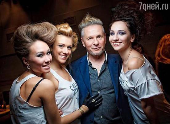 Группа «Ассорти» и стилист Лоран Дюфор