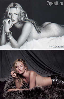 Кейт Мосс в рекламе ювелирного бренда Дэвида Юрмана (вверху) и собственной коллеции (внизу)