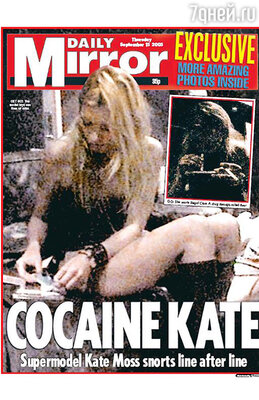 �������  Daily Mirror � ������������, ��� �����, ��� ������ ����������� ����������� ��������