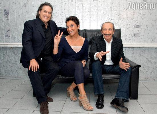 Группа «Ricchi e Poveri»