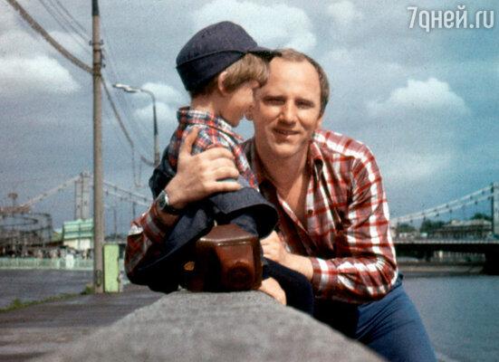 Егор с отцом на отдыхе. 1978 г.