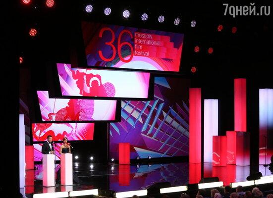 36-й Московский международный кинофестиваль