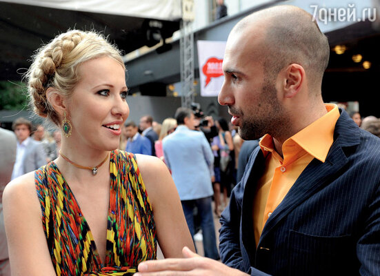 С Ксенией Собчак Евгения связывали близкие отношения