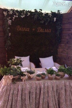 Свадьба Вики Дайнеко