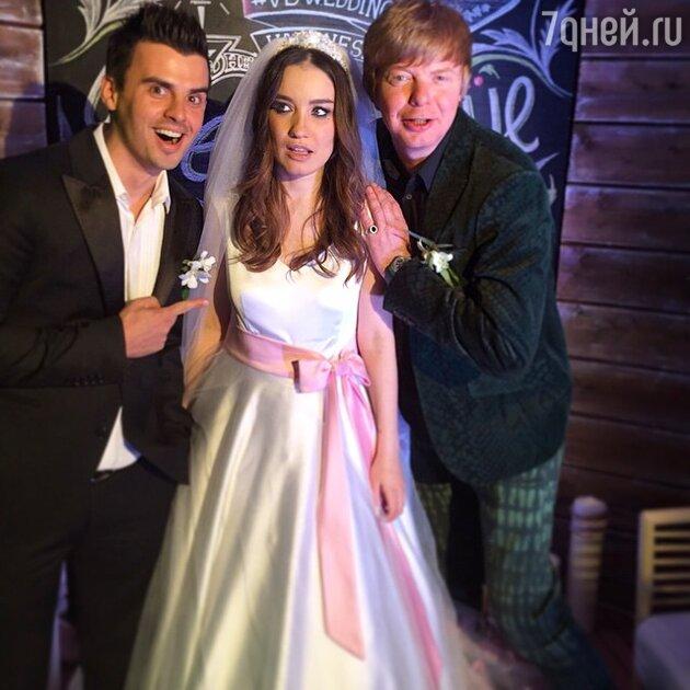 свадьба дайнеко
