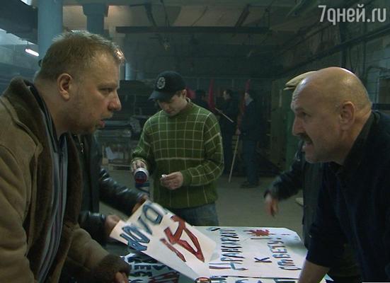 А в параллельной программе «Форум», где собраны экспериментальные работы молодых режиссеров, будет показана еще одна российская картины: фильм Светланы Басковой «За Маркса»