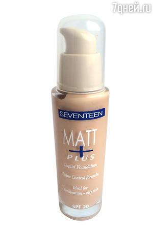 ��������� ���� Matt Plus �� Seventeen