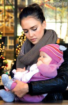 С младшей дочкой Хэвен Гарнер