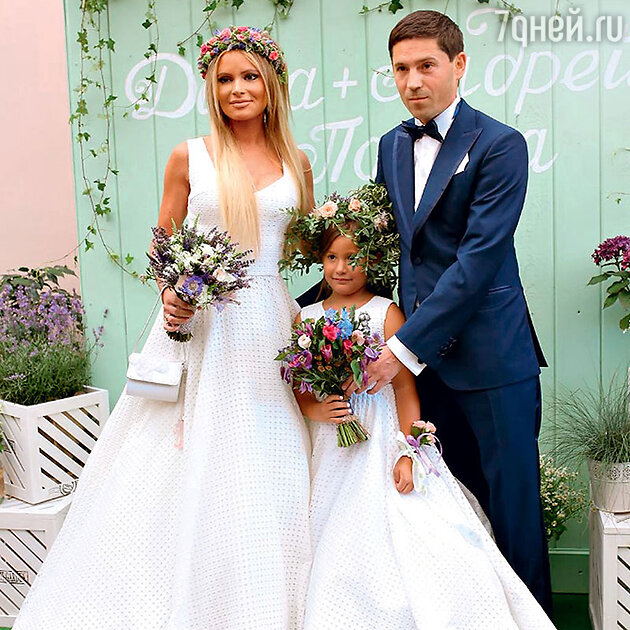 Дана Борисова с дочкой Полиной и мужем Андреем