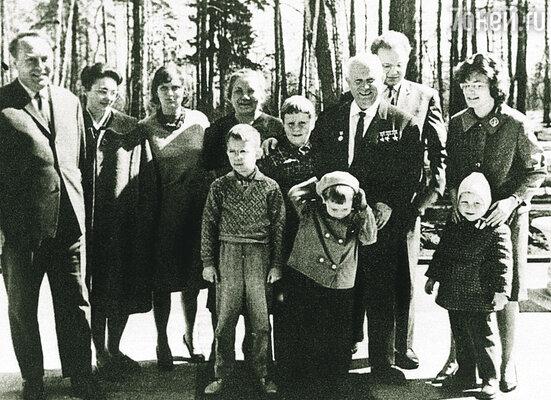 Никита Сергеевич был очень семейным человеком, любил, когда вокруг него собирались все родственники