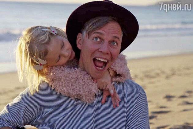 Илья Лагутенко с дочкой