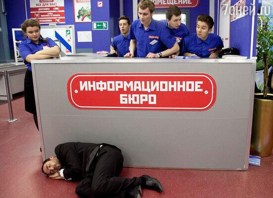 В Москве не работе не работают, а делают карьеру