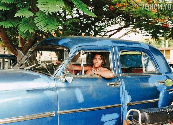 Во время поездки на Кубу