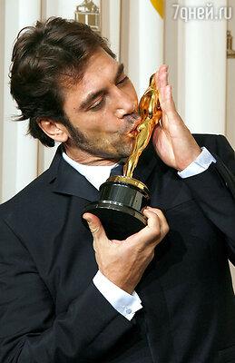 «Оскар» Хавьер получил за роль злодея в фильме братьев Коэнов «Старикам тут неместо». 2008 год