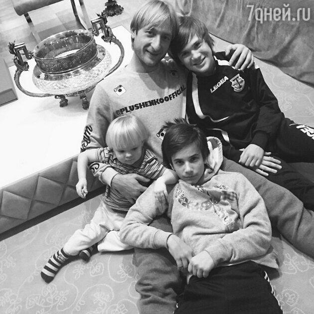 Евгений Плющенко с сыном Александром, Андрей и Николай