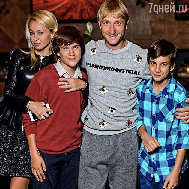 Яна Рудковская, Евгений Плющенко и сыновья Николай и Андрей