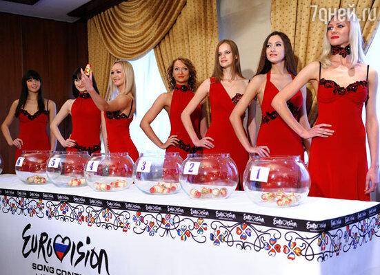 Жеребьевка стран-полуфиналистов