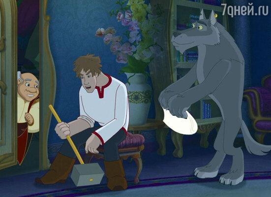 Кадр из мультфильма «Иван Царевич и Серый Волк-2», 2013 год