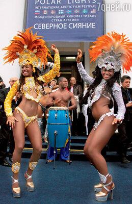 Настоящий бразильский карнавал в рамках фестиваля прошел при температуре воздуха всего +2 градуса