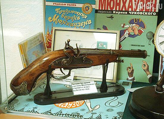Музей Барона Мюнхгаузена