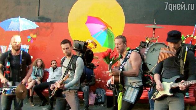 Крис Мартин и группа Coldplay