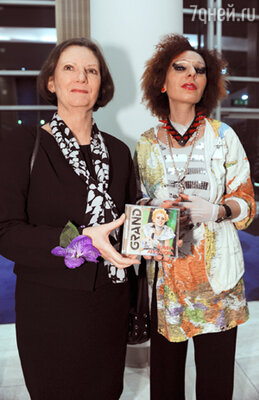 Посол Великобритании Анн Прингл и певица Жанна Агузарова