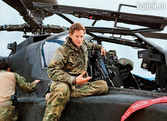 Едва забрезжил рассвет, Гарри в полном боевом снаряжении уже стоял рядом со своим вертолетом — он был вторым пилотом