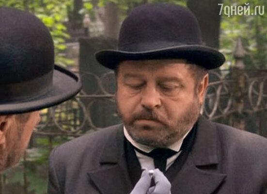 Кадр из сериала «Сыщик Путилин»