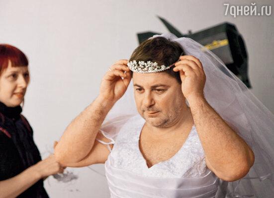 Фата и флёрдоранж не очень понравились «невесте»