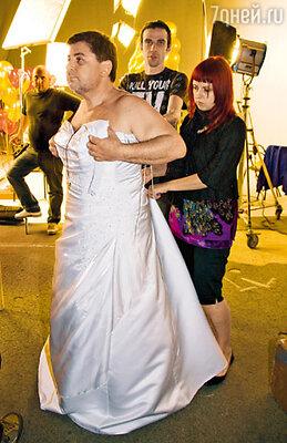 Да и в свадебном платье Цекало чувствовал себя не слишком комфортно