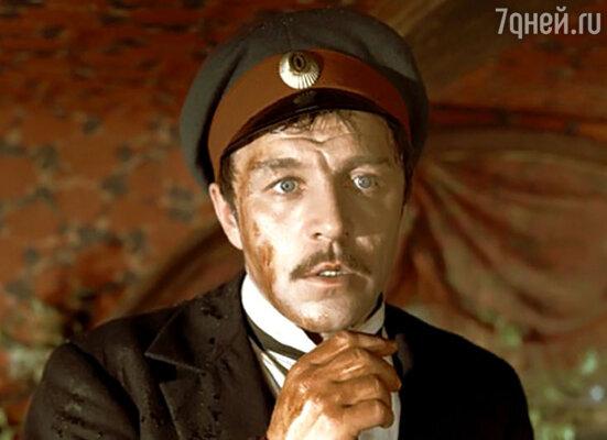 «Братья Карамазовы» (1968)