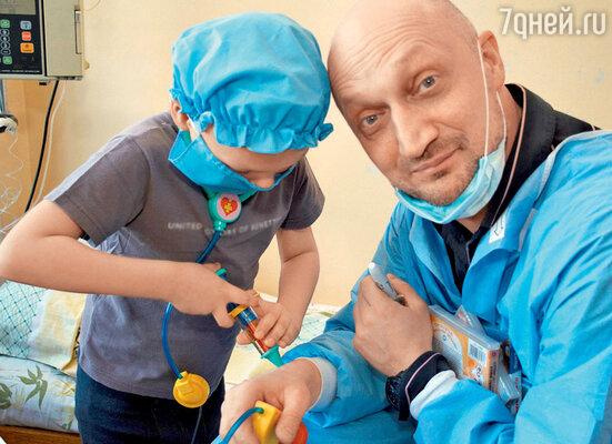 Гоша Куценко в гостях у детей