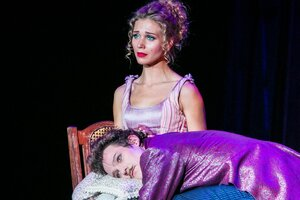 Хотите пойти на спектакль «РевИзор» в Театре Ермоловой?