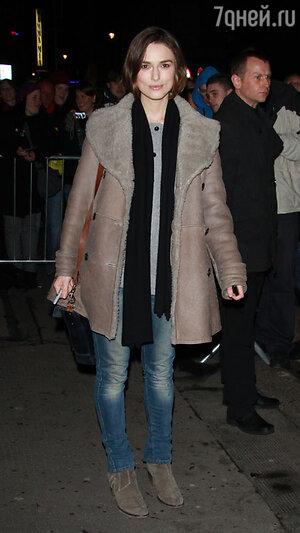 Кира Найтли. Лондон, январь  2012 года