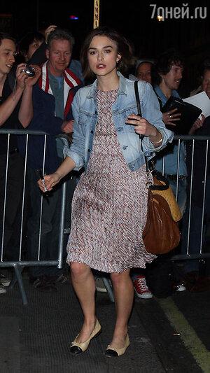 Кира Найтли. Лондон, июнь 2013 года