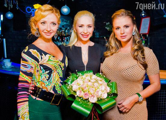 Татьяна Навка, Анастасия Гребенкина, Анна Семенович