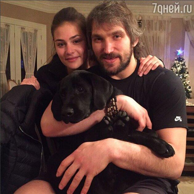 Александр Овечкин, Анастасия Шубская