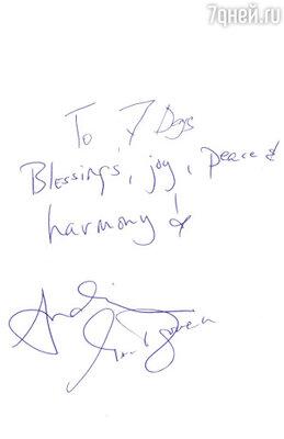 «Читателям «7Д» — счастья, радости, мира, гармонии! Энди Макдауэлл». Москва, июль 2011 г.